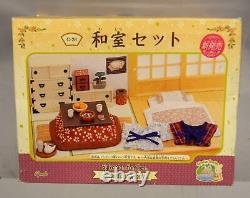Epoch Co Sylvanian Families (Calico Critters) Japanese-style set 20 annivers