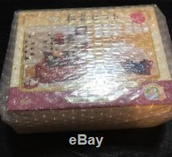 Epoch Sylvanian Families 20th Anniversary Ltd Japanese Room Calico Critters MIB