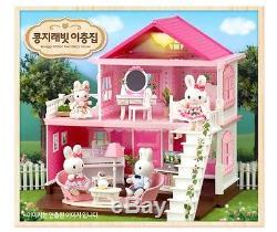 Korea sylvanian Families Konggi Rabbit Two story house set