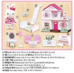 Korea sylvanian Families / Konggi Rabbit / Two story house set
