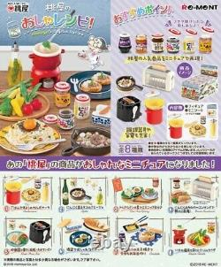 Rare 2018 Full set of all 8 types Re-ment Momoyas Stylish Recipe collection