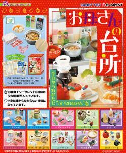 Re-ment Miniature Petit Sample Japanese Mother's Kitchen + Appliance 8/10 set
