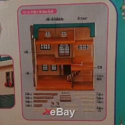 Sylvanian Families Calico Critters Green Hill House Epoch