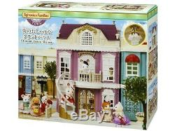 Sylvanian Families ELEGANT TOWN MANOR TH-02 Town Series Pre order