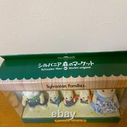 Sylvanian Families Forest Market PIG FAMILY WITH TRIPLETS Calico Critters Japan
