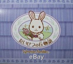 Sylvanian Families LAVENDER RABBIT FAMILY Hokkaido Regional Calico Critters